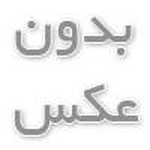 دیکشنری انگلیسی – فارسی Milad Dictionary v4.3